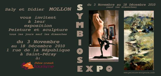 expo-St-Peray-01b-